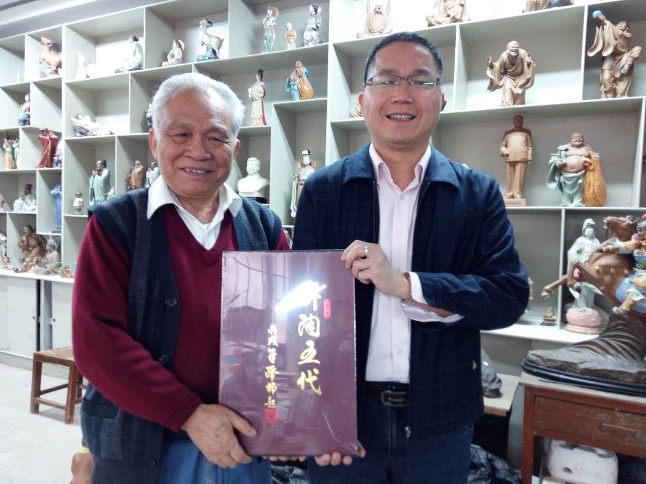 恒力泰恭请刘泽棉大师为60周年厂史题写书名