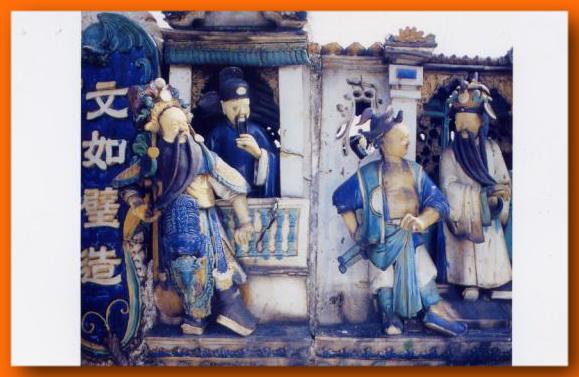 石湾日用陶器对艺术陶瓷产生和发展的影响(三)