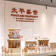 汉陶馆落户石湾丨宏宇打造的中国陶瓷博物馆率先推出一期工程