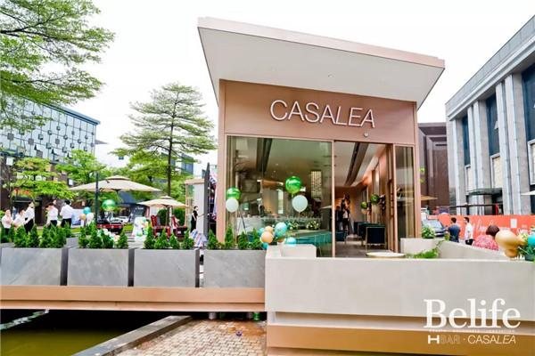 健康有型|CASALEA & H BAR正式发布,开启健康新生活