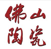 精诚合作再发力,中窑股份匠心力作致广东东鹏陶瓷集团