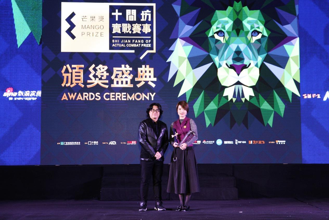 芒果奖终评:成长之路永无止步