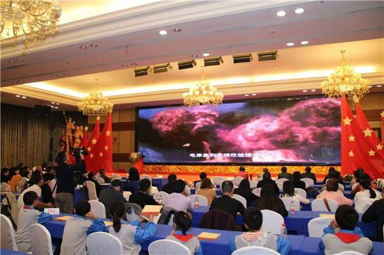 彭德怀精神柱捐赠仪式暨大将军爱心公益项目发布会在湘潭举行