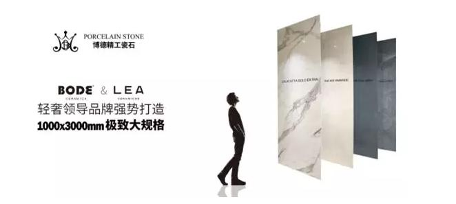 博德精工玉石最新专利技术打造奢侈新品——【奢石】